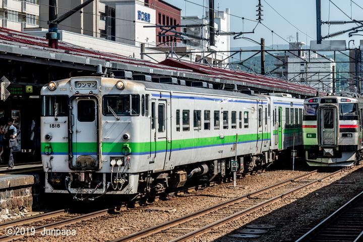 0-鉄 2.jpg