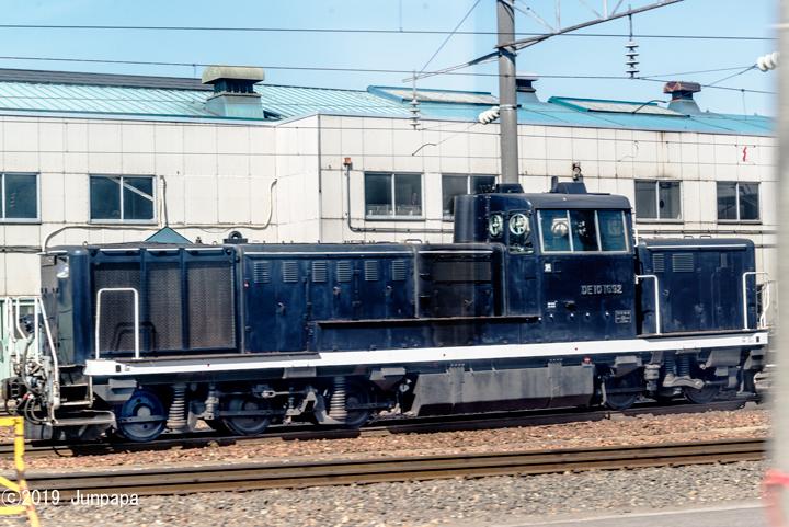 0-鉄 4-DE10-1692--2.jpg