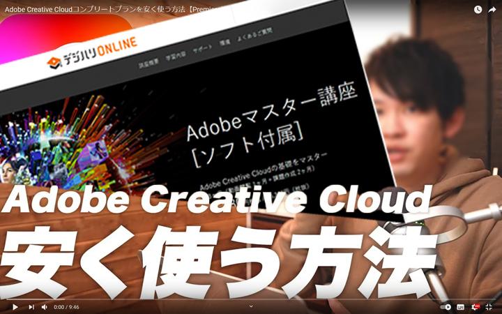 CC安く 4.jpg