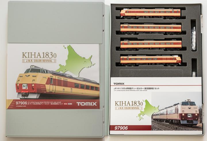 キハ183国鉄色.jpg