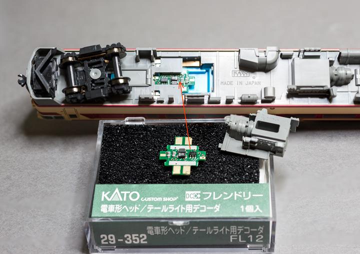 キハ82 ライトデコーダー 1.jpg