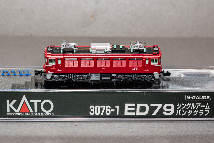 ED79-1.jpg