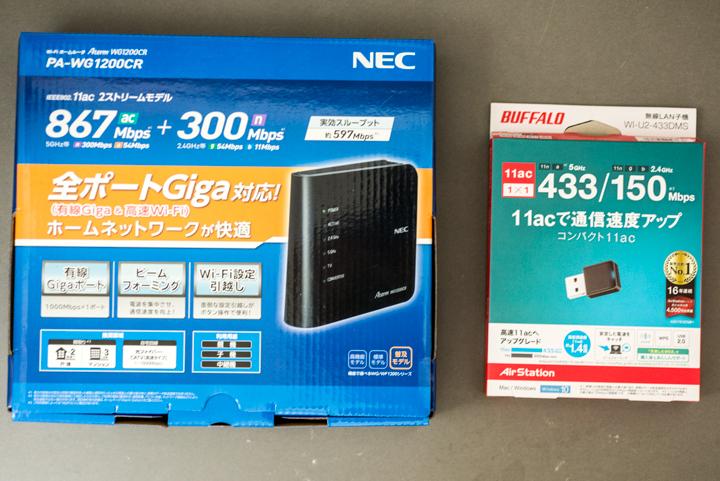 Fire-HD-1.jpg